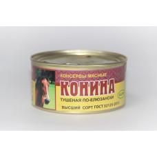 КОНИНА ТУШЕНАЯ 325ГР консерв (Пенза)