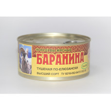 БАРАНИНА ТУШЕНАЯ 325ГР консерв (Пенза)