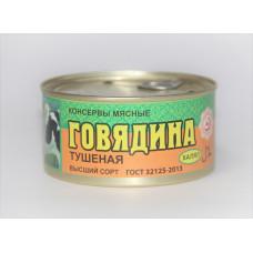 ГОВЯДИНА ТУШЕНАЯ 325ГР консерв (Пенза)