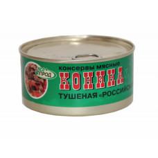 """Конина тушеная """"Российская"""" 325гр ЭКОПРОД"""