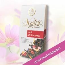 Чай Надин 50гр Для Мамы