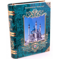 Набор цейлонского байхового чая «Книга Казань», 245 г